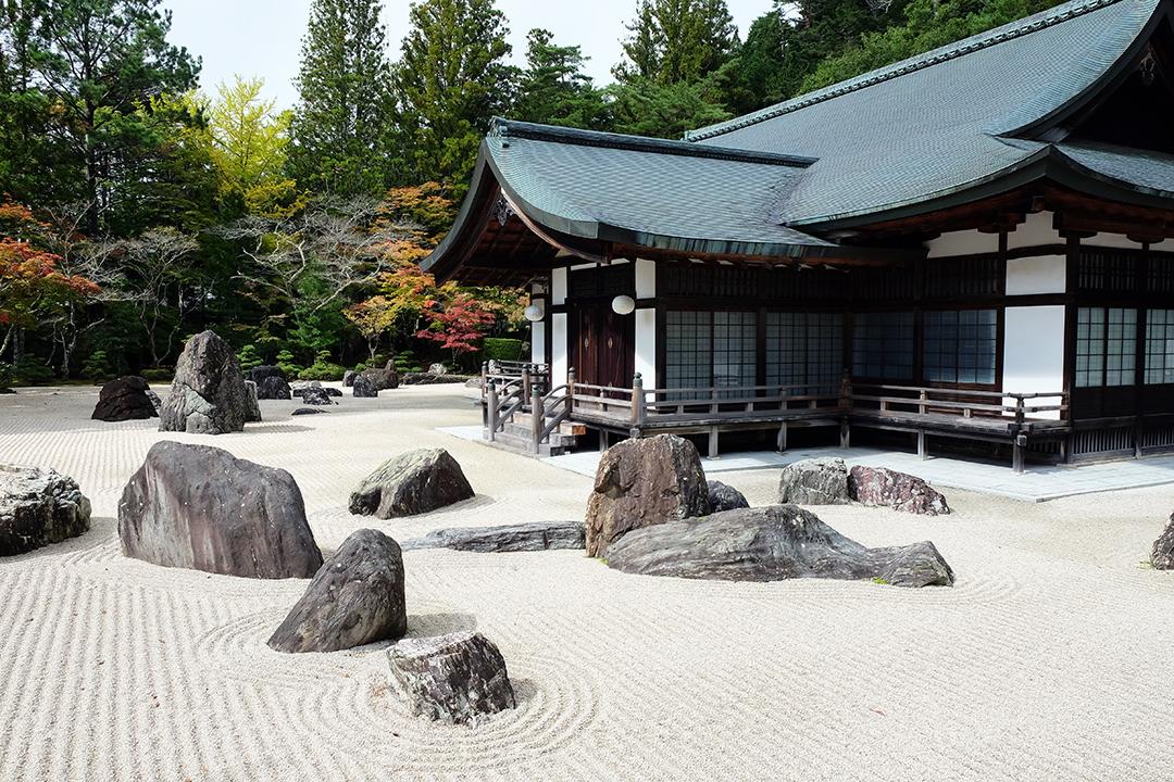 Japan – Wu Haus